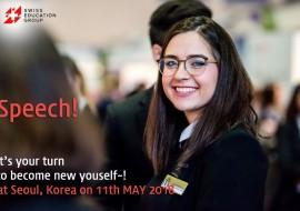 2018년 5월 11일 SEG 파워스피치 컨테스트가 개최됩니다!